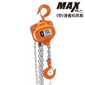 thiết kế palang xích tay 1 tấn Max