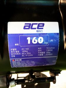 B4e4c4b8b38d48d3119c